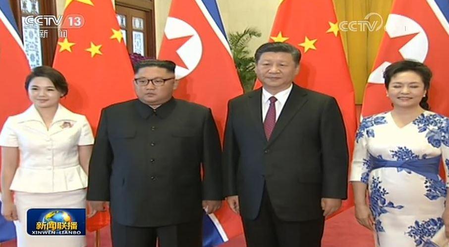 김정은‧시진핑 '3차 정상회담'...
