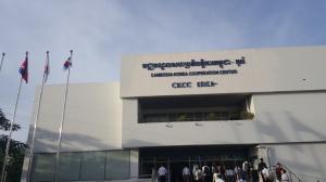 [기자수첩] CKCC에 피어난 한-캄보디아 협력의 꽃
