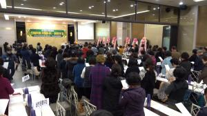 대구불교사원연합회, 자원봉사자와 후원인에게 감사의 마음 전해