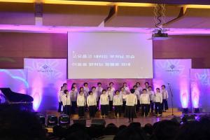 '아름다운 찬불가의 향연'... 진각종, 제 2회 창작 서원가 경연대회