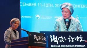 강경화 외교 취임 후 첫 방일, 19일 한일외교장관회담