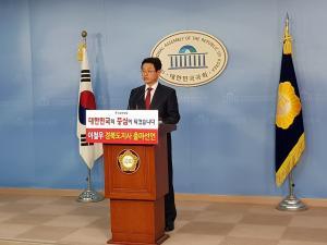 이철우, 경북도지사 출마선언...최고위원ㆍ당협위원장 사퇴, 경선 임박 의원직도