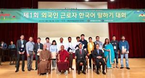 조계종, 불교사회시민단체 지원 사업 5개 선정...최대 1000만 원까지 지원