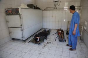 아프간 시아파 사원에서 폭탄 테러...최소 26명 숨져