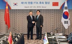 한중FTA 후속협상 개시...사드보복 '실질적 중단' 요구