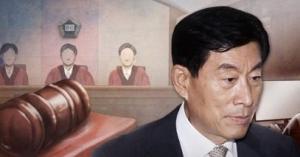 대법, 국정원 댓글 원세훈 전 원장 징역 4년 확정...선거운동 지시 등 인정