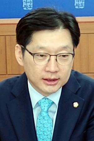 김경수 경남지사 출마 선언...