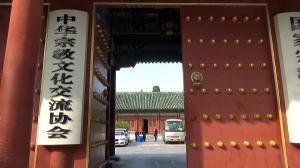 [기자수첩] 한반도의 봄과 '일대일로' 그리고 중국 불교는?