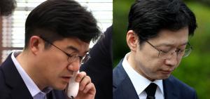 [뉴스인사이트] 문 대통령 핵심 참모들과 '드루킹' 관계는?