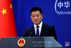 중국 외교부, 트럼프 압박에