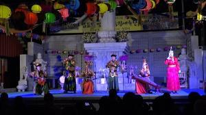 여수 석천사 '몽골국립예술단 초청' 봉축 전야제