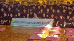 이웃 종교 예비 성직자들, 화계사에서 불교를 묻다