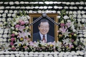 김종필 별세 이틀째 표정...박지원,이완구 조문