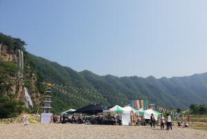 한반도 평화 기원 한국전 전사자 합동 위령제- 화천 파로호