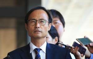 검찰, 사법행정권 남용 민변 이재화 변호사 조사