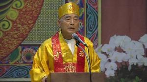 불교 총지종, 나라 사랑과 국민 평안 기원 대법회