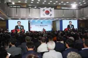 """제헌절 70주년 경축식...""""올해안에 개헌"""""""