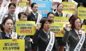 KTX 해고승무원들 12년 만에 정규직 복직