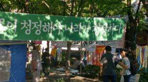 설조 스님 단식 32일째...조계사 앞 범불교도대회 개최