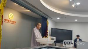 현응 스님 법인 카드 사용 고발 사건 무혐의 처분