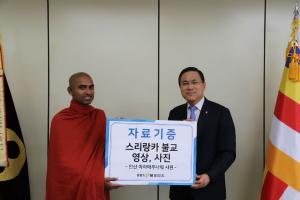 스리랑카 불교문화 영상.사진 자료 BBS불교방송에 기증