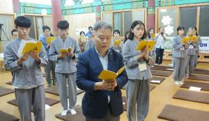 한국대학생불교연합회 제주지부 연합법회 봉행