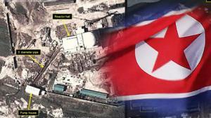 '영변 핵시설 영구 폐기' 하라고 미국이 상응조치 취해줄까?