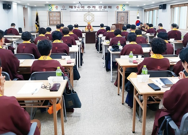 사진출처=총지신문/ 지난해 총지종 추계 강공회