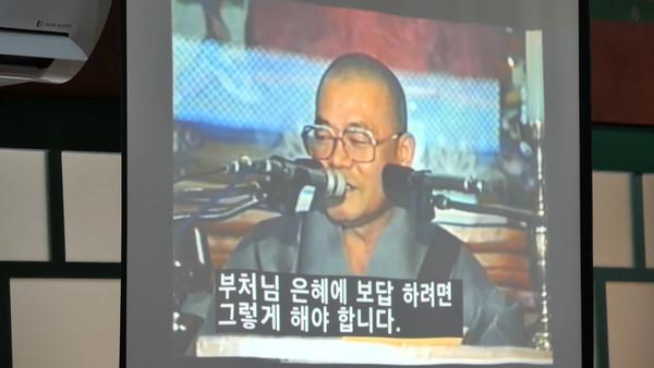 고산대선사 생전 법문 영상.